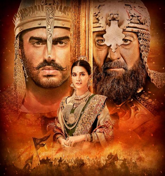 ashutosh gowariker,panipat,trailer is grand,majestic,panipat release date  'పానిపట్' విడుదల తేదీ ఫిక్సయింది