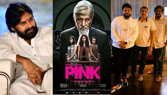 pawan kalyan,pink remake,launched,dil raju,thaman,sri ram venu,pink movie  పవన్ లేకుండానే 'పింక్' రీమేక్.. వివరాలివిగో!