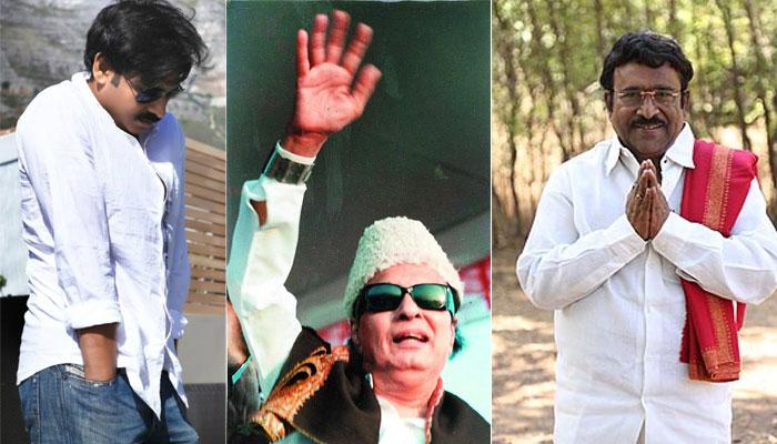 pawan kalyan,cinemas,mgr,paruchuri gopalakrishna  పవన్.. ఆయన స్ఫూర్తితో మళ్లీ సినిమాల్లోకి రా!!