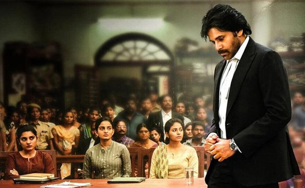 police complaint,venu sriram,anjali,pawan kalyan,vakeel saab movie,nivetha thamos,phone number  వివాదంలో వకీల్ సాబ్