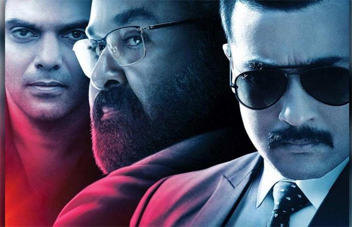 suriya,kaappaan movie,aarya,mohanlal  'కాప్పన్'.. చాలా పాజిటివ్గా వినబడుతుందే?