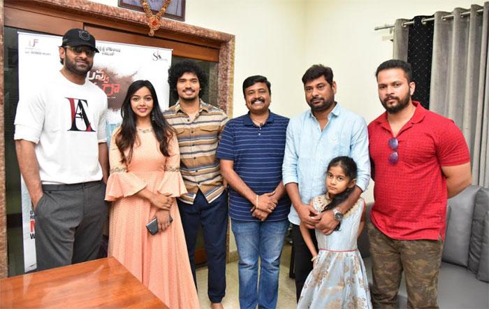 prabhas,nuvvu thopuraa,trailer,launch  'నువ్వు తోపురా' అంటున్న ప్రభాస్!