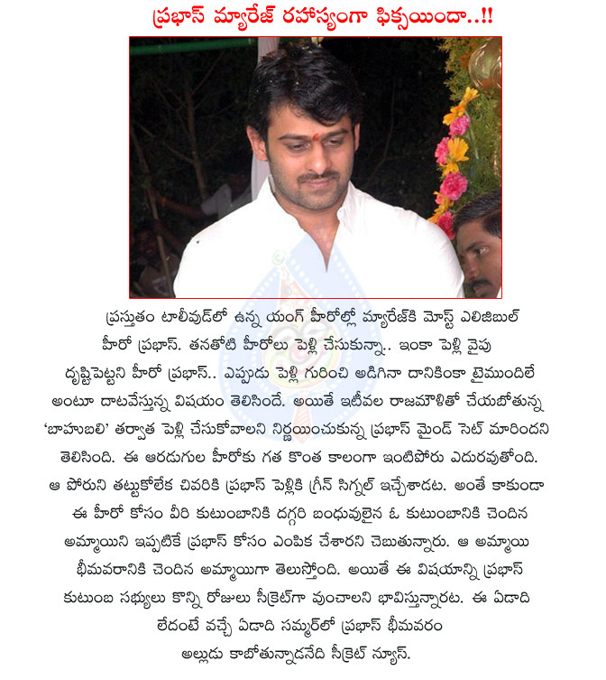 prabhas,prabhas marriage news,prabhas secreat marriage details,prabhas news,young rebel star prabhas,prabhas movie baahubali movie,prabhas wife in bheemavaram,young rebel star prabhas marriage details  prabhas, prabhas marriage news, prabhas secreat marriage details, prabhas news, young rebel star prabhas, prabhas movie baahubali movie, prabhas wife in bheemavaram, young rebel star prabhas marriage details
