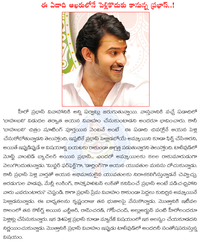 prabhas,prabhas marriage news,prabhas marriage in this year,prabhas marriage in 2014,krishnam raju declared prabhas marriage in this year,young rebel star,arranged marriage to prabhas  prabhas, prabhas marriage news, prabhas marriage in this year, prabhas marriage in 2014, krishnam raju declared prabhas marriage in this year, young rebel star, arranged marriage to prabhas