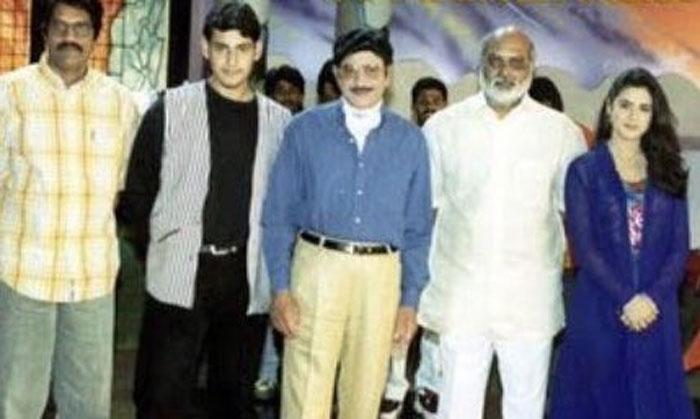 mahesh babu,preity zinta,rajakumarudu,19 years  సడెన్ గా ఈ హీరోయిన్ కి మహేష్ గుర్తొచ్చాడు!