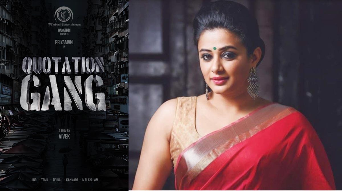 priyamani,new movie,quotation gang,vivek k director  ప్రియమణి ప్రధాన పాత్రలో 'కొటేషన్ గ్యాంగ్'