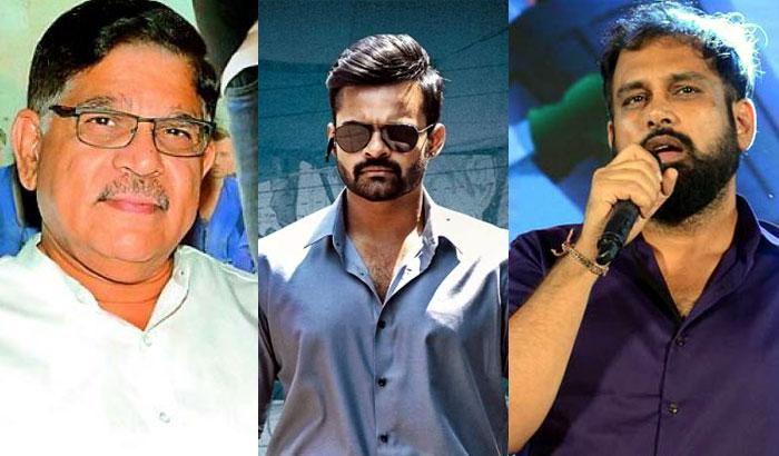 producer allu aravind,bumper offer,flop director,vakkantham vamsi,sai dharam tej  అల్లు అరవింద్..ప్లాప్ డైరెక్టర్.. మధ్యలో మెగా హీరో!