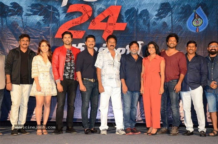 raagala 24 gantallo first look,sri ram,srinivasa reddy,eesha rebba,ragala 24 gantallo movie  'రాగల 24 గంటల్లో' ఏం జరుగుతుంది?