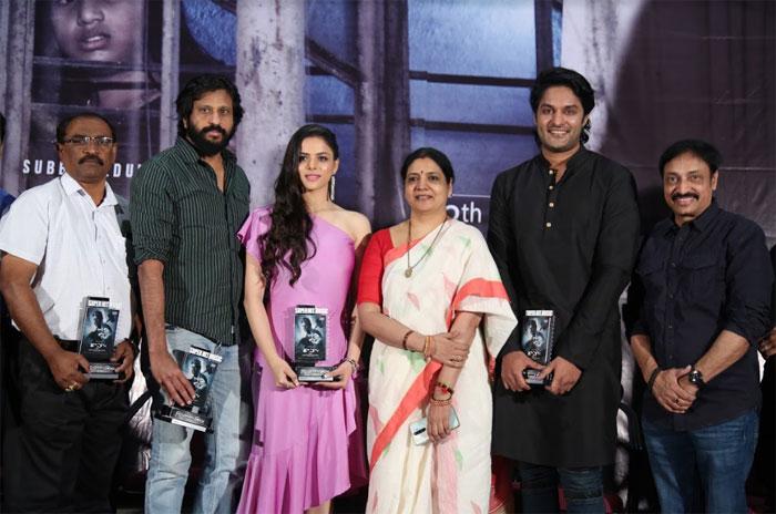 raahu movie,music,success,celebration,event,highlights  గ్రాండ్గా 'రాహు' మ్యూజికల్ సెలబ్రేషన్స్