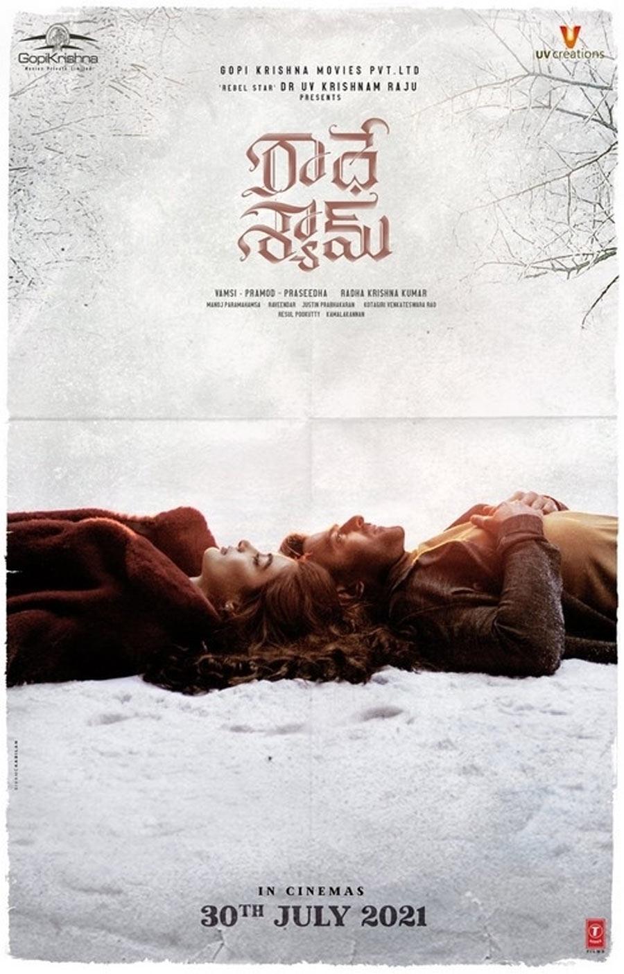 radhe shyam movie,radhe shyam pan india movie,prabhas radhe shyam,radhe shyam movie update,maha shivaratri special radhe shyam,radhe shyam pan india movie latest update,prabhas fans,social media  రాధేశ్యామ్: రాదా నీరసం