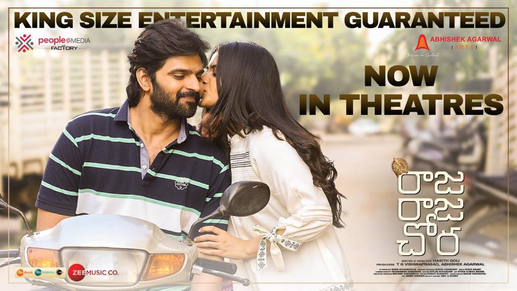 raja raja chora movie review,raja raja chora movie telugu review,raja raja chora review,sree vishnu raja raja chora review,sri vishnu,megha akash  సినీజోష్ రివ్యూ: రాజ రాజ చోర