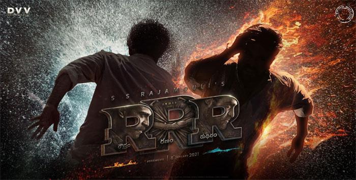 roudram ranam rudhiram,motion poster,title logo,mega fans,nandamuri fans,jr ntr,ram charan  'రౌద్రం రణం రుధిరం'.. ఊహించలేదు కదా..!
