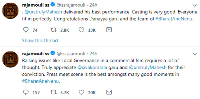 ss rajamouli,bharat ane nenu,praises,ban,mahesh babu,koratala siva  'భరత్' ప్రెస్ సీన్ భలే వచ్చింది: రాజమౌళి!