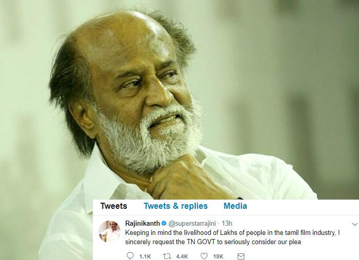rajinikanth,gst,tamil nadu,kollywood,twitter  రజినీకాంత్ కూడా స్పందించాడు!