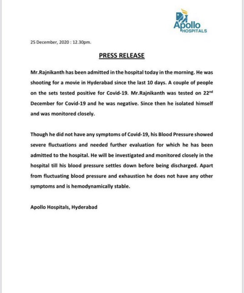 rajinikanth,hospitalised,apollo hospital,hyderabad  రజనీకి తీవ్ర అస్వస్థత.. ఆందోళనలో ఫాన్స్!