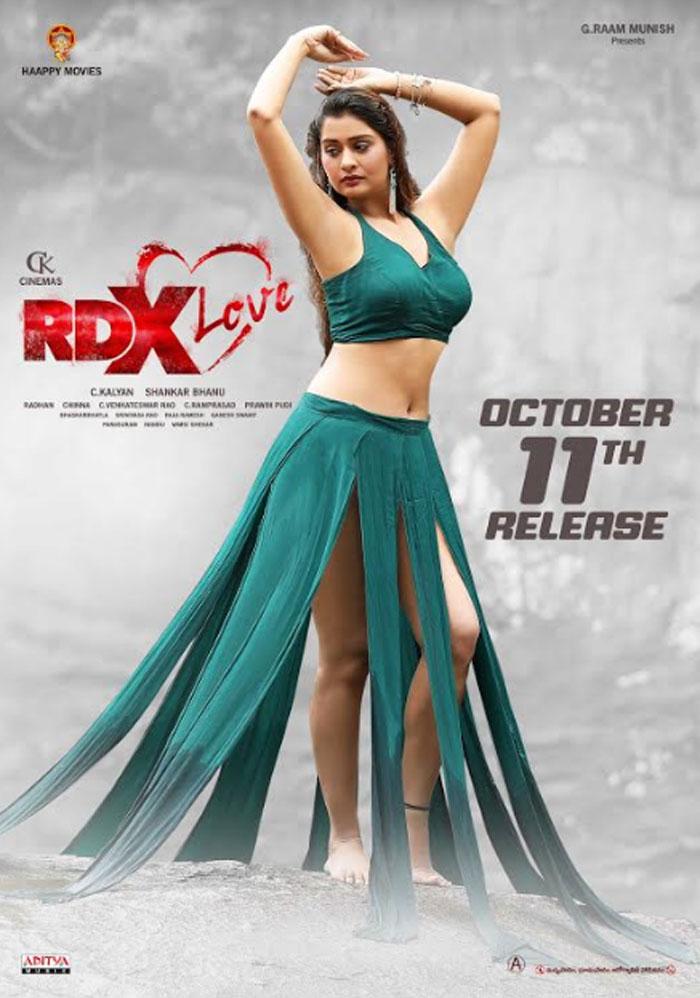 rdx love,movie,release,october 11  'RDX లవ్'.. రిలీజ్ డేట్ ఫిక్సయింది
