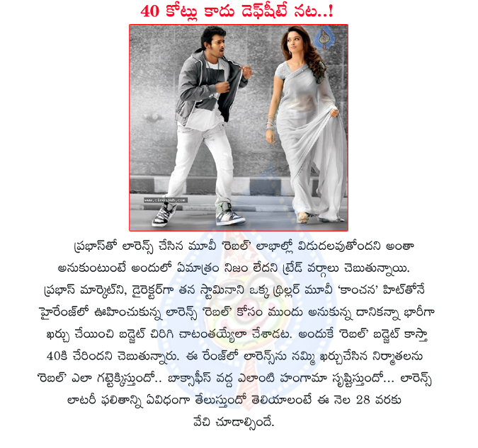 rebel,rebel movie release details,prabhas,j bhagavan,j pullarao,rebel movie producers,prabhas confirmed hat trick,young rebel star prabhas movie,prabhas rebel movie details,producers about rebel movie,tamanna,deeksha seth,lawrence  rebel, rebel movie release details, prabhas, j bhagavan, j pullarao, rebel movie producers, prabhas confirmed hat trick, young rebel star prabhas movie, prabhas rebel movie details, producers about rebel movie, tamanna, deeksha seth, lawrence