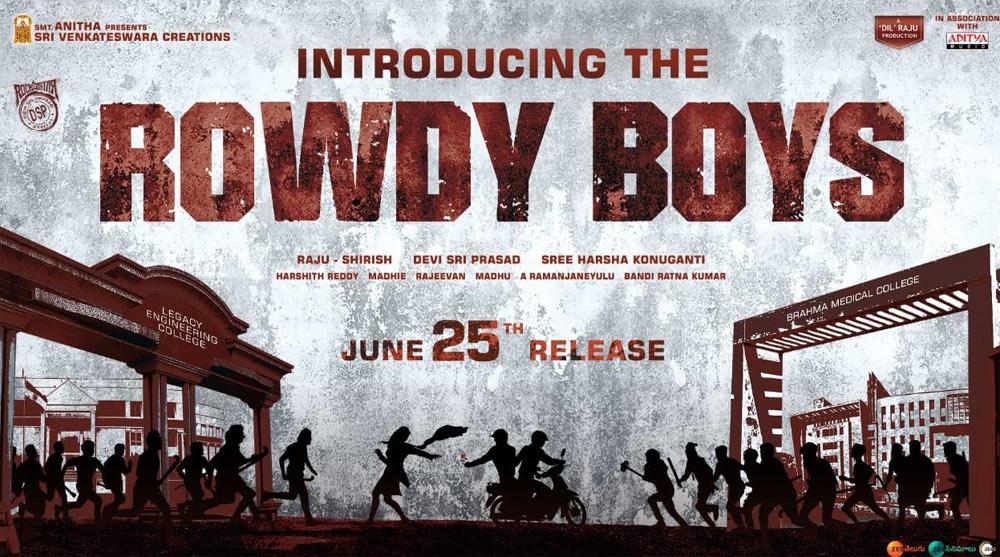rowdy boys movie,dil raju,sirish son,asish,rowdy boys release date locked,june 25  దిల్రాజు ఫ్యామిలీ హీరో ఆశిష్ రౌడీ బాయ్స్
