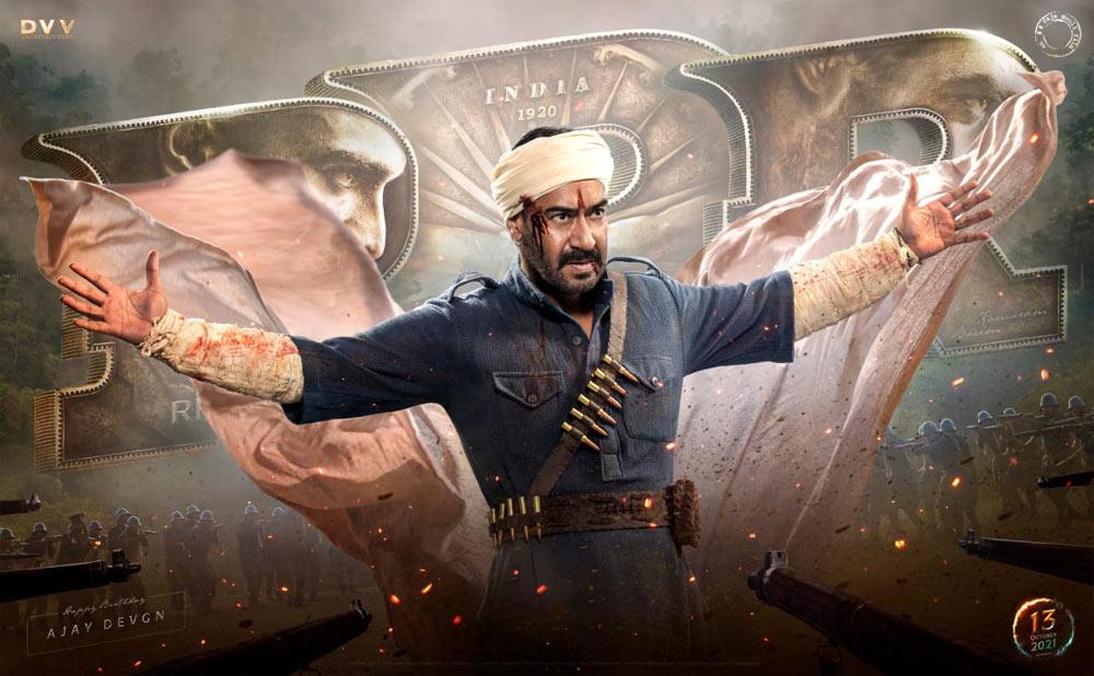 rrr movie,ajay devgn,powerful,dominating,avatar,rajamouli,ajay devgn birthday special  ఆర్.ఆర్.ఆర్: అజయ్ దేవగన్ పవర్ ఫుల్ లుక్