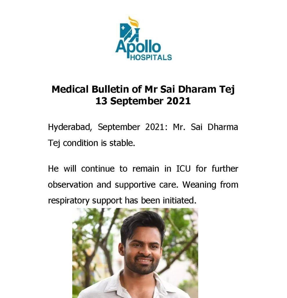 sai dharam tej,health,sai dharam tej health,sai dharam tej health latest update  సాయి ధరమ్ హెల్త్ పై లేటెస్ట్ అప్ డేట్