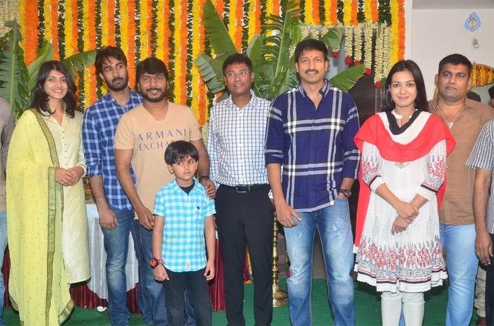 paper boy movie,sampath nandi,sampath creativ works,producer sampath nandi,venkat,narasimha  సంపత్ నంది 'పేపర్ బోయ్' ప్రారంభం!!