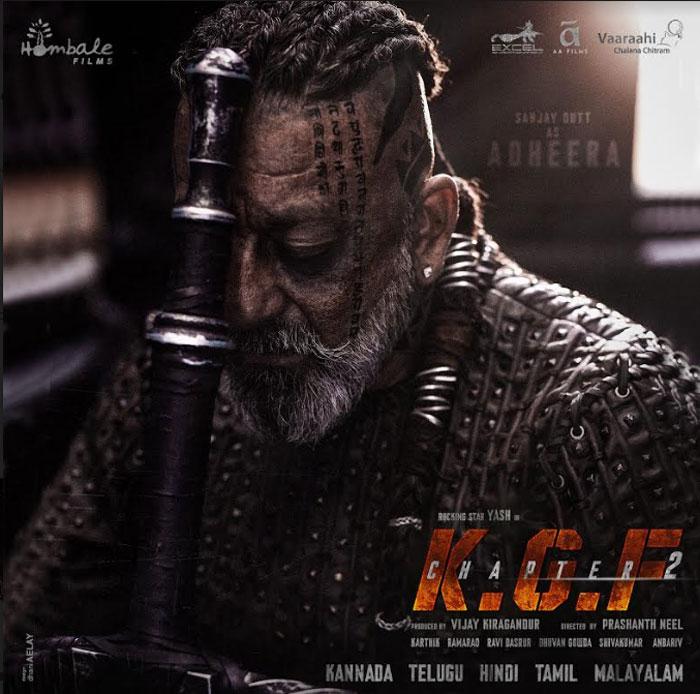 sanjay dutt,birthday special,kgf chapter 2,adheera look  'కె.జి.యఫ్ చాప్టర్ 2'.. అధీరా లుక్ విడుదల