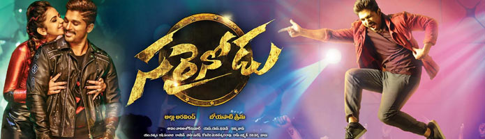 sarrainodu,sarrainodu movie review,sarrainodu review and rating,allu arjun,boyapati sreenu,sarrainodu telugu review,cinejosh review sarrainodu  సినీజోష్‌ రివ్యూ: సరైనోడు