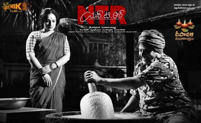nitya menon,first look,ntr kathanayakudu,ntr biopic,gundamma katha  'యన్.టి.ఆర్': సావిత్రి పాత్రను రివీల్ చేశారు