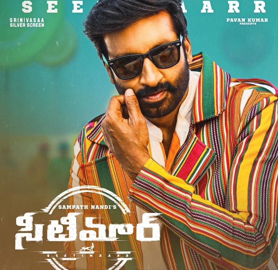 seetimaarr movie review,seeti maarr review,seetimaarr movie telugu review,gopichand seetimaarr movie review  సినీజోష్ రివ్యూ: సీటీమార్