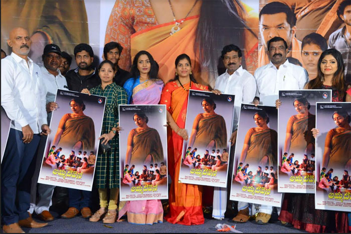 aamani,birthday,special,amma deevena,first look,released  ఆమని బర్త్డే స్పెషల్: 'అమ్మదీవెన' ఫస్ట్ లుక్