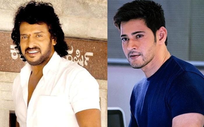 sr hero,upendra,mahesh babu,superstar vs upendra,parasuram movie  మహేశ్ను ఢీ కొట్టనున్న సీనియర్ హీరో!