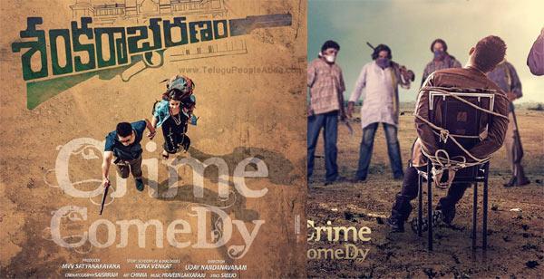 shankarabharanam movie audio launch,kona venkat,nikhil,nanditha  శంకరాభరణం ఆడియో విశేషాలు!