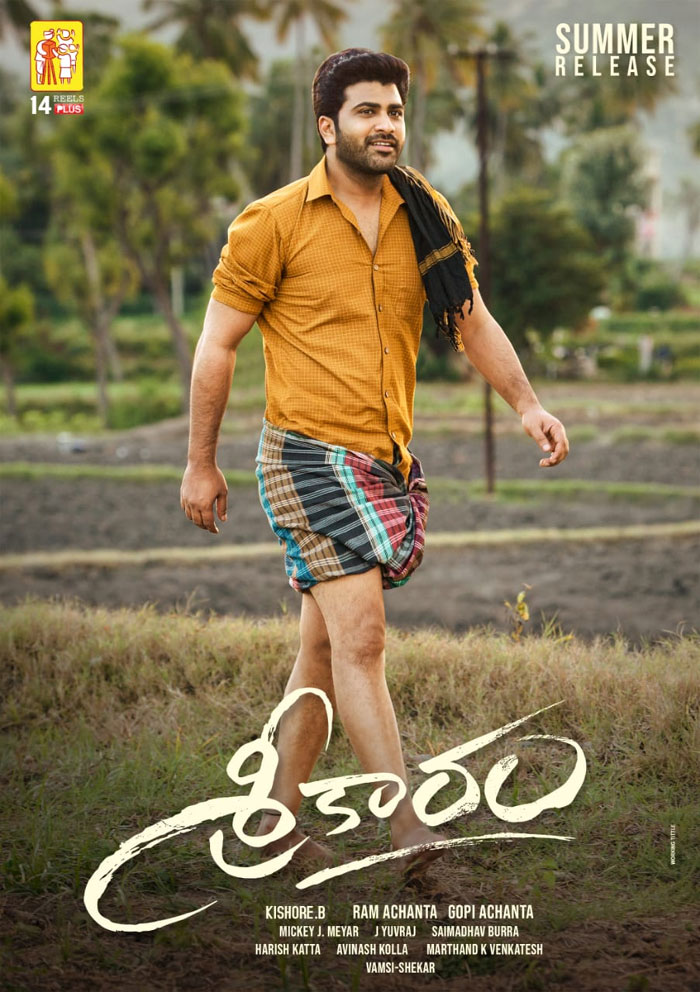 sharwanand,sreekaram,first look,kishore b director,farmer role  డిఫరెంట్ లుక్లో 'శ్రీకారం' శర్వానంద్