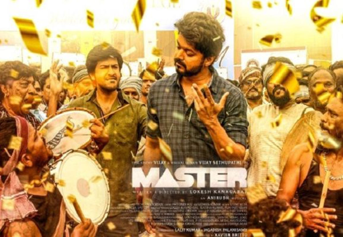 master movie,vijay,master leaked,master piracy,master,vijay master movie,master review  మాస్టర్ కి షాకుల మీద షాకులు