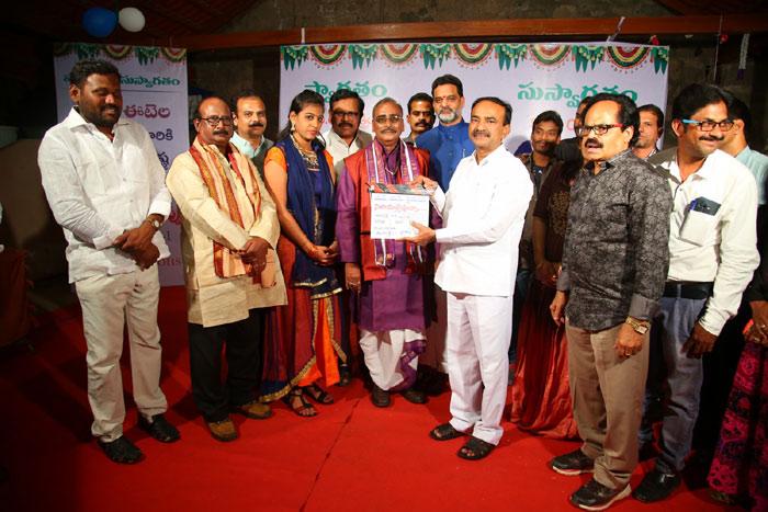 sirimalle puvvaa,director,goutham m,sridevi movie song  శ్రీదేవి పాటతో చిత్రం ప్రారంభమైంది..!