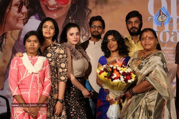 seetha on the road,sita on the road,trailer launch  'సీత ఆన్ ది రోడ్' ట్రైలర్ వదిలారు