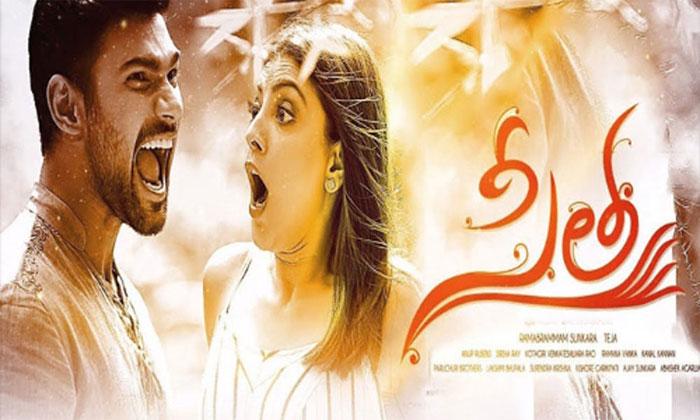 sai srinivas,kajal,sita movie,postponed  అనుకున్నట్లే 'సీత' వచ్చే డేట్ మారింది!