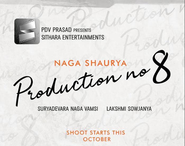 naga sourya,new movie,announcement,sithara entertainments  నాగసౌర్యతో సితార ఎంటర్టైన్మెంట్స్ చిత్రం