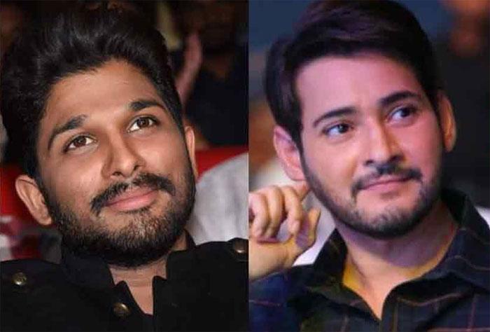 2020 sankranthi,star heroes movies,small budget films,nithiin,allu arjun,mahesh babu,sai tej,raviteja  సంక్రాంతి రేస్ నుంచి ఆ సినిమాలు అవుట్!