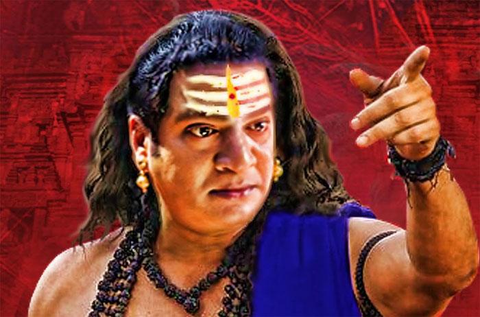 karthika pournami special,siva siva shambo song,erra cheera movie  'ఎర్రచీర' మూవీ నుంచి శివుడి సాంగ్ విడుదల