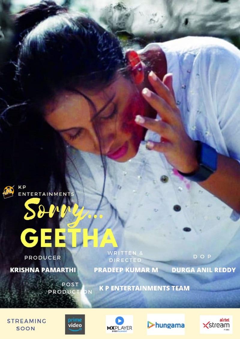 sorry getha web movie,sari geeta web movie,sorry getha  సారీ గీత వెబ్ మూవీ..!