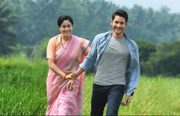 mahesh babu,sarileru neekevvaru,second song,release  'సరిలేరు నీకెవ్వరు' సెకండ్ సాంగ్ సూపర్బ్!