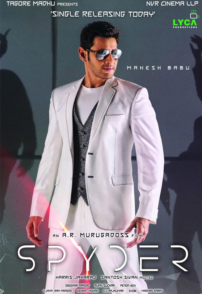 spyder,boom boom song talk,mahesh babu,ar murugadoss,spyder first single talk  'స్పైడర్'..'బుమ్ బుమ్' బూస్టిచ్చింది..!