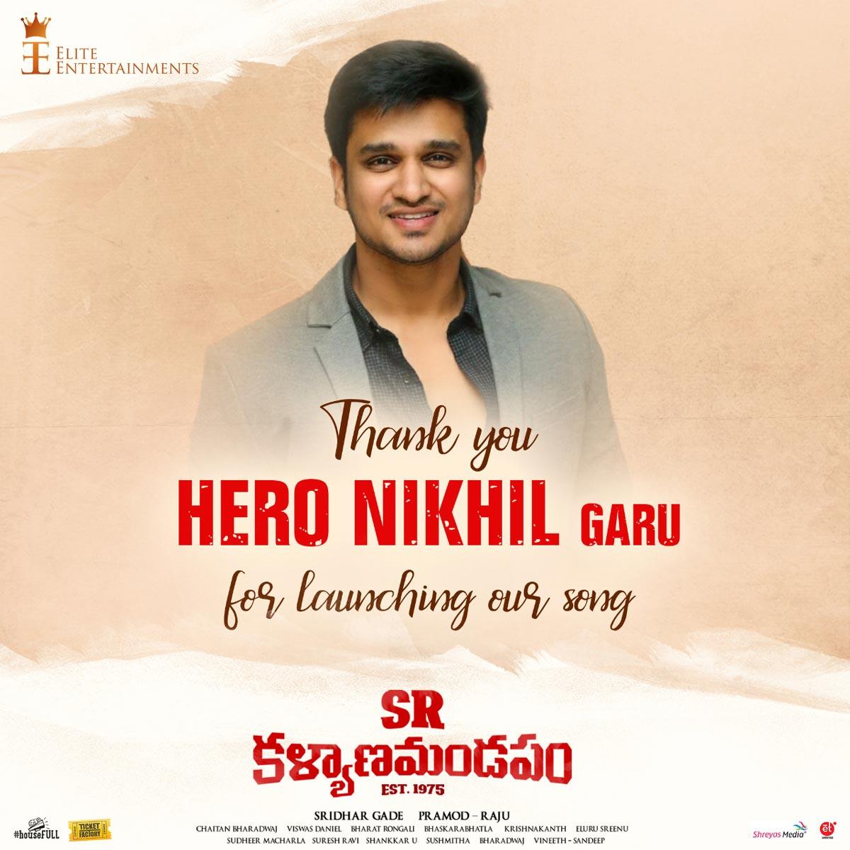 hero nikhil,sr kalyana mandapam,sid sriram,song released  ఎస్.ఆర్.కళ్యాణమండపం సాంగ్కు సూపర్బ్ రెస్పాన్స్!