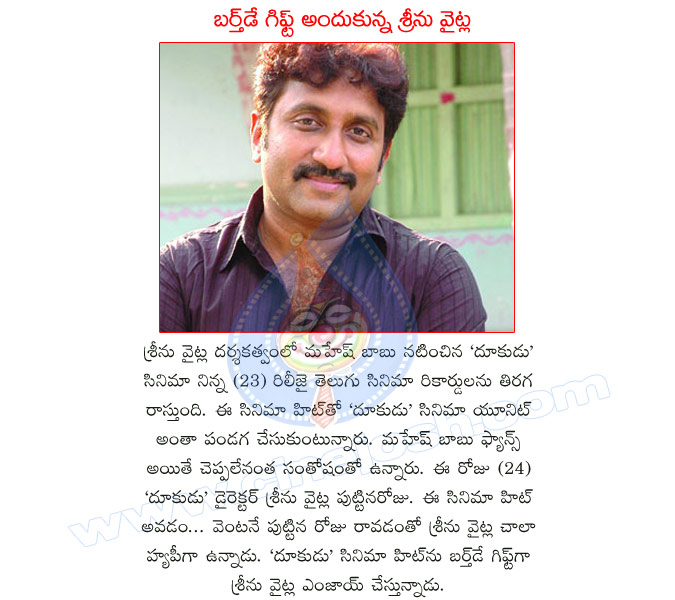 sreenu vaitla birth day,sreenu vaitla birthday gift,sreenu vaitla gift dookudumovie,dookudu movie review,dookudu,mahesh dookudu,samantha,mahesh dookudu movie report,dookudu telugu movie,telugu movie review,dukudu movie review,dookudu movie,dookudu report  sreenu vaitla birth day, sreenu vaitla birthday gift, sreenu vaitla gift dookudumovie, dookudu movie review, dookudu, mahesh dookudu, samantha, mahesh dookudu movie report, dookudu telugu movie, telugu movie review, dukudu movie review, dookudu movie, dookudu report
