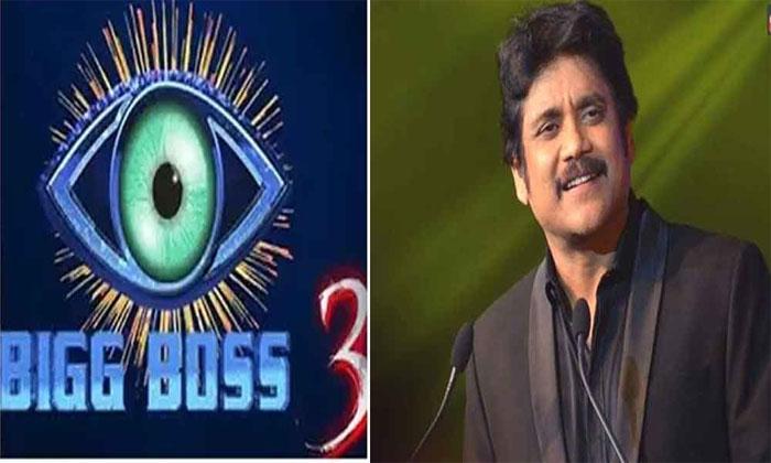 king nagarjuna,host,bigg boss,telugu,season 3  బిగ్ బాస్ 3 హోస్ట్ ఎవరో తెలిసిపోయింది!