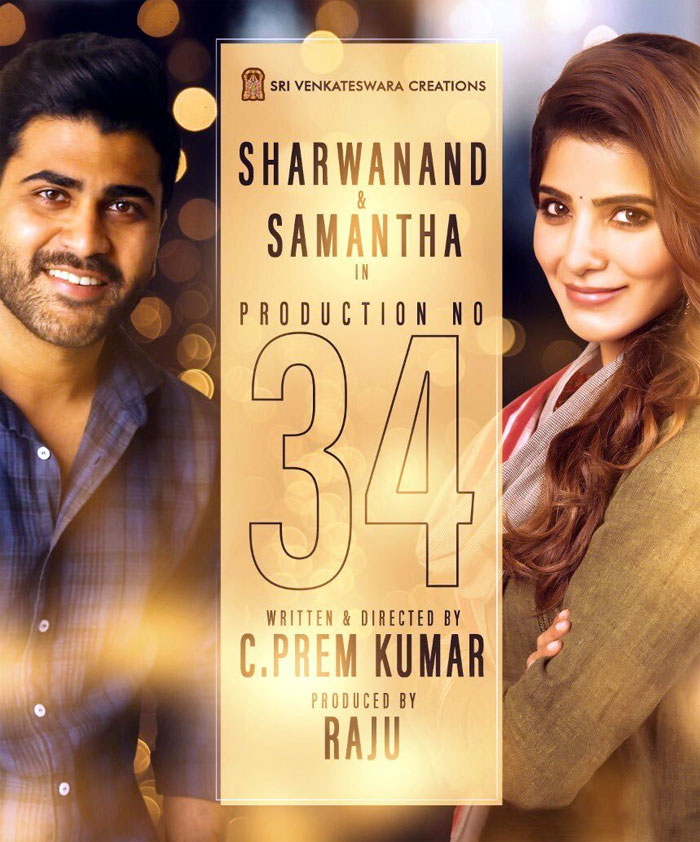 star heros effect,samantha akkineni,dilraju movie,96 movie remake,sharvanand  స్టార్ హీరోల ఎఫెక్ట్.. సైడ్ అయిపోయిన సమంత!
