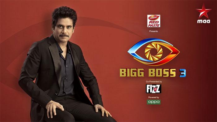 star maa,bigg boss telugu season 3,host,akkineni nagarjuna  బిగ్బాస్ హోస్ట్గా నాగ్.. 'మా' అధికారిక ప్రకటన
