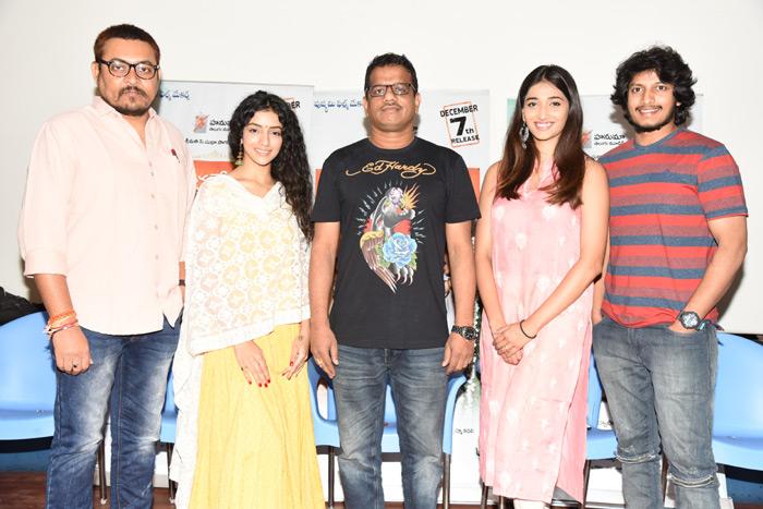 subhalekhalu,subhalekhalu movie  కుటుంబ కథా చిత్రం.. చూడమంటున్నారు!!