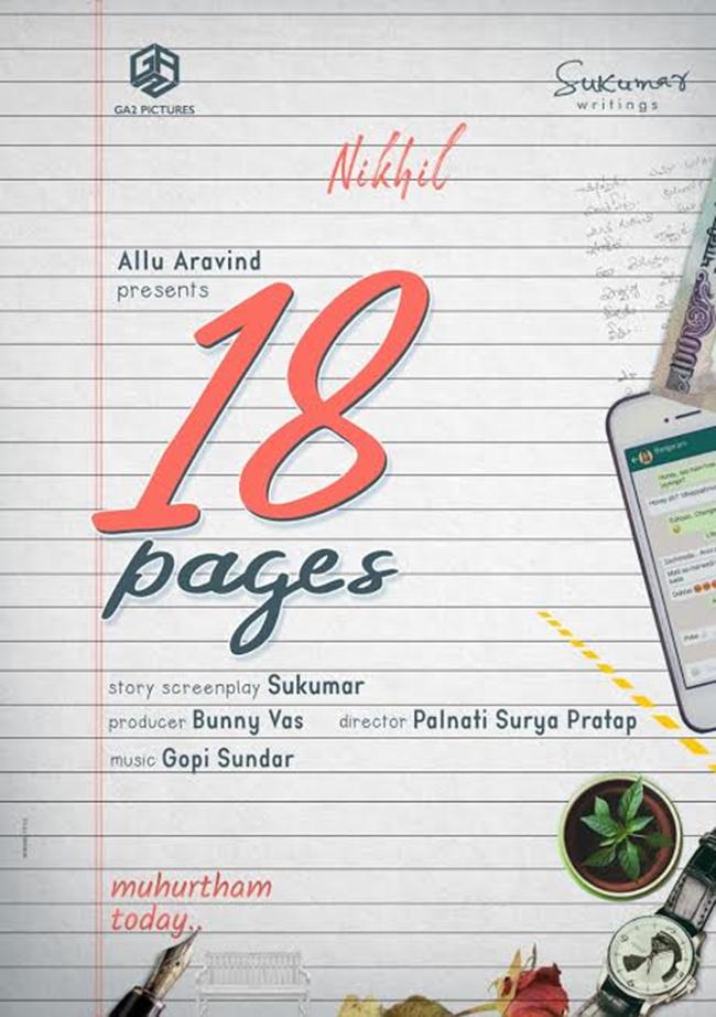 sukumar,18 pages,nikhil,geetha arts 2,surya pratap  సుకుమార్ రాసిన ఆ 18 పేజీల్లో ఏముంది..?